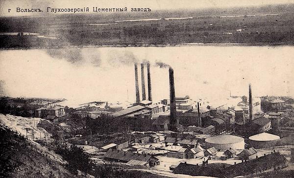 Глухоозерский цементный завод, г. Вольск, Саратовская губерния. Основан в 1896 году