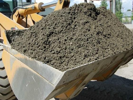 Бетон товарный тощий бетон митино